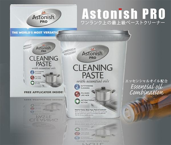 Chất Tẩy Rửa Mặt Bếp Chuyên Nghiệp Astonish Pro Multi-Use Cleaning Paste (500g)