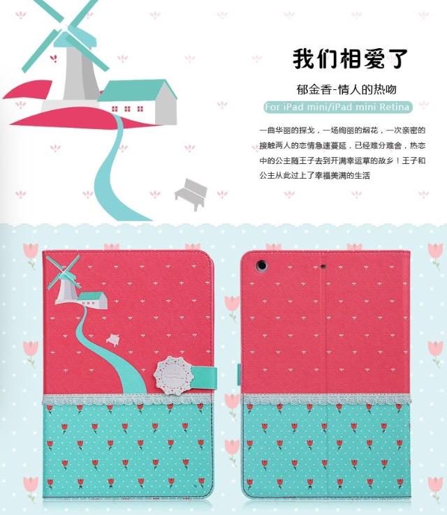 Bao da iPad mini 2/3/4 Baseus Flower Tulip