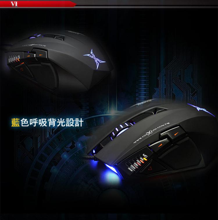 Chuột FoxXray Dark Energy Có Dây - Gaming