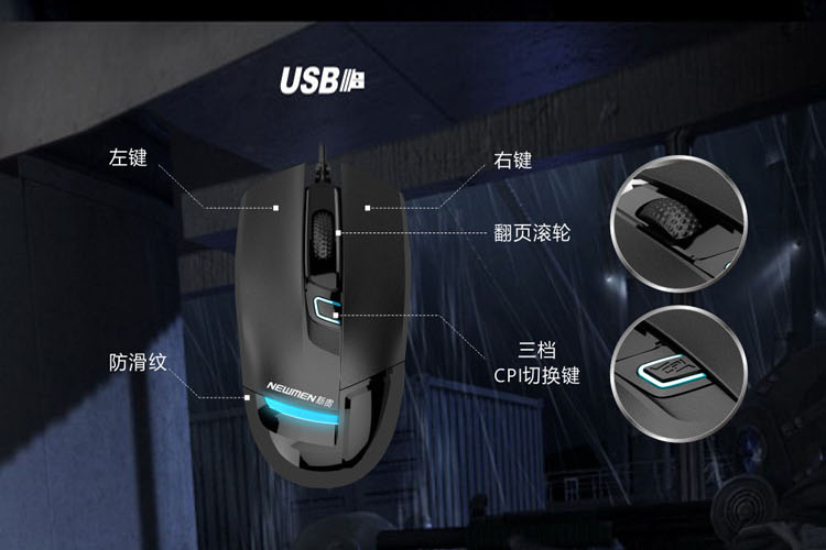 Chuột Chơi Game Có Dây Newmen G10 1600DPI LED 4 Phím - Hàng Chính Hãng
