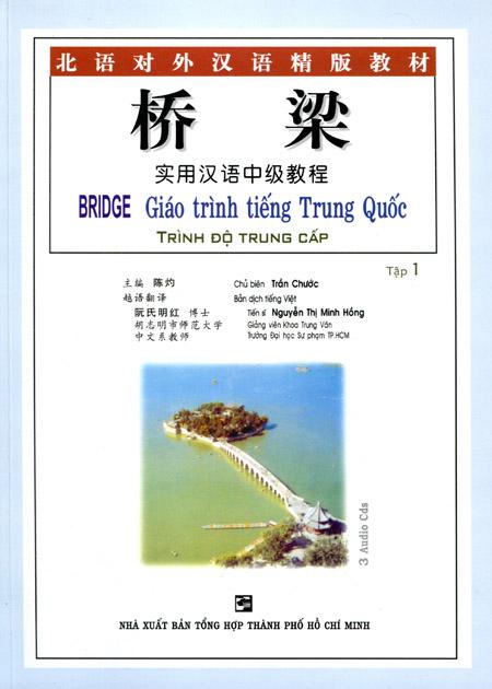 Giáo Trình Tiếng Trung Quốc - Trình Độ Trung Cấp (Tập 1) (Kèm 3CD) - 3108934505374,62_35256,133000,tiki.vn,Giao-Trinh-Tieng-Trung-Quoc-Trinh-Do-Trung-Cap-Tap-1-Kem-3CD-62_35256,Giáo Trình Tiếng Trung Quốc - Trình Độ Trung Cấp (Tập 1) (Kèm 3CD)
