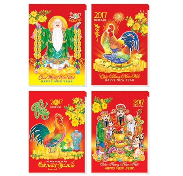 Bloc Lịch Hương Trang Trung Màu Màng Co 2017 - HT17 (10.5 x 14.5)