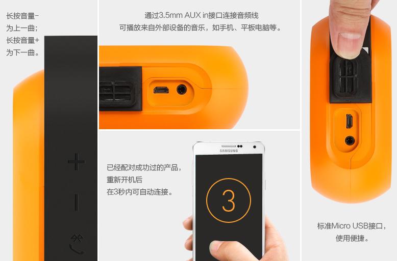 Loa Bluetooth Pisen SPK - B002