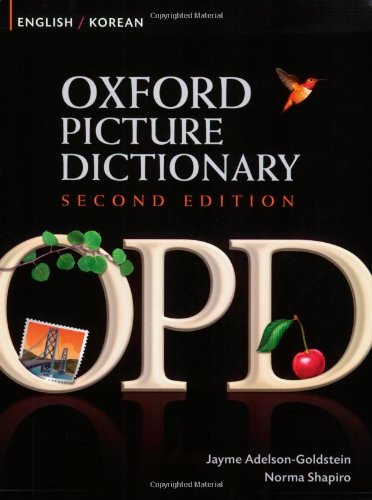 Oxford Picture Dictionary: English/Korean