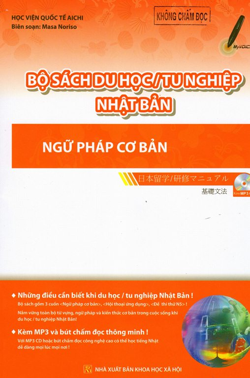 Bộ Sách Du Học/Tu Nghiệp Nhật Bản - Ngữ Pháp Cơ Bản (Kèm CD) - 4911716251029,62_7535509,116000,tiki.vn,Bo-Sach-Du-Hoc-Tu-Nghiep-Nhat-Ban-Ngu-Phap-Co-Ban-Kem-CD-62_7535509,Bộ Sách Du Học/Tu Nghiệp Nhật Bản - Ngữ Pháp Cơ Bản (Kèm CD)