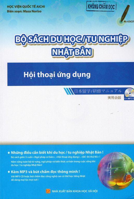 Bộ Sách Du Học/Tu Nghiệp Nhật Bản - Hội Thoại Ứng Dụng (Kèm CD)