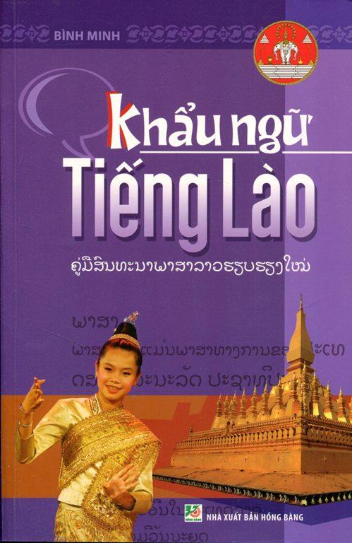 Khẩu Ngữ Tiếng Lào