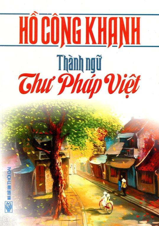 Thành Ngữ Thư Pháp Việt