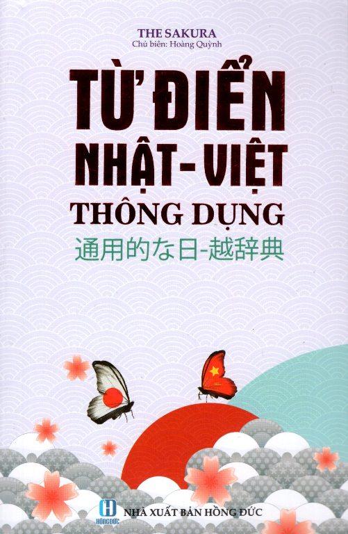 Từ Điển Nhật - Việt Thông Dụng - 8855799046690,62_15187373,105000,tiki.vn,Tu-Dien-Nhat-Viet-Thong-Dung-62_15187373,Từ Điển Nhật - Việt Thông Dụng