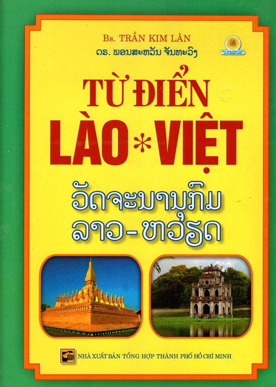 Từ Điển Lào - Việt