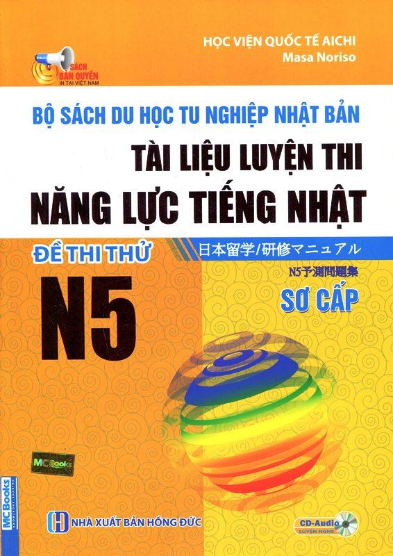Bộ Sách Du Học/Tu Nghiệp Nhật Bản - Tài Liệu Luyện Thi Năng Lực Tiếng Nhật: Đề Thi Thử N5 (Kèm CD) - 3701073448900,62_9820117,102000,tiki.vn,Bo-Sach-Du-Hoc-Tu-Nghiep-Nhat-Ban-Tai-Lieu-Luyen-Thi-Nang-Luc-Tieng-Nhat-De-Thi-Thu-N5-Kem-CD-62_9820117,Bộ Sách Du Học/Tu Nghiệp Nhật Bản - Tài Liệu Luyện Thi Năng Lực Tiếng Nhật: Đề Thi Thử N5 (Kèm CD)