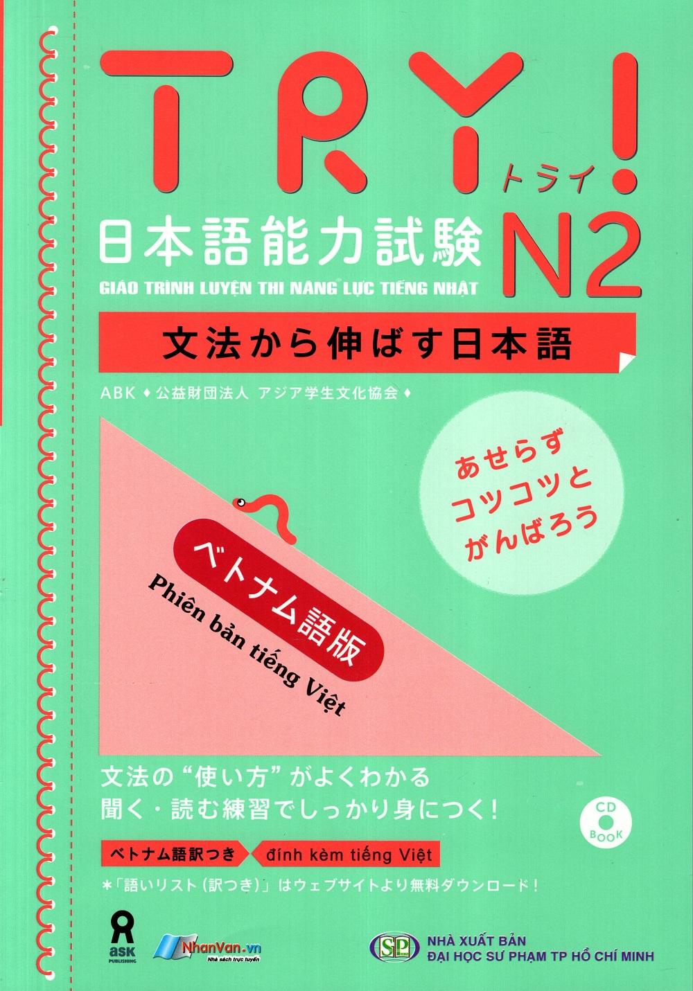 Giáo Trình Luyện Thi Năng Lực Tiếng Nhật Try! - N2 (Kèm 1 CD) - 2397731182227,62_970134,95000,tiki.vn,Giao-Trinh-Luyen-Thi-Nang-Luc-Tieng-Nhat-Try-N2-Kem-1-CD-62_970134,Giáo Trình Luyện Thi Năng Lực Tiếng Nhật Try! - N2 (Kèm 1 CD)