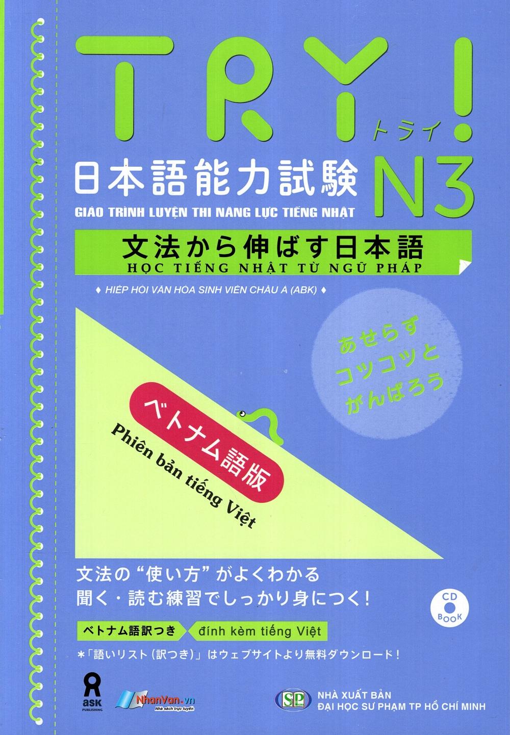 Giáo Trình Luyện Thi Năng Lực Tiếng Nhật Try! - N3 (Kèm 1 CD)