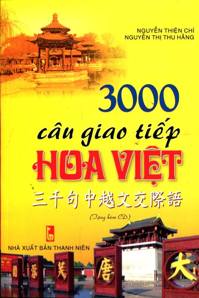 3000 Câu Giao Tiếp Hoa - Việt (Kèm CD)