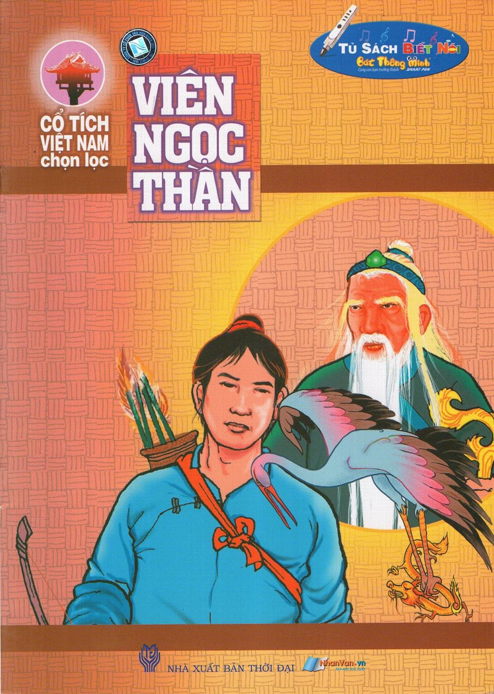 Cổ Tích Việt Nam Chọn Lọc: Viên Ngọc Thần