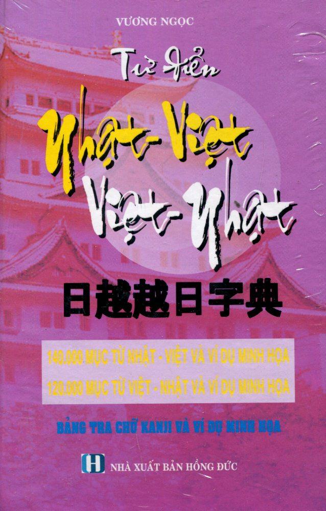 Từ Điển Nhật Việt - Việt Nhật (140.000 Từ Nhật - Việt)