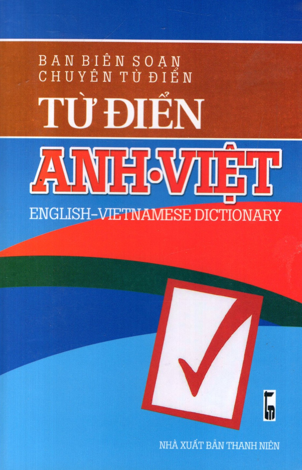 Từ Điển Anh - Việt (Khoảng 50.000 Từ) - Sách Bỏ Túi