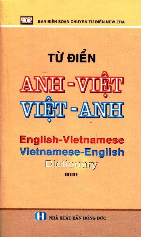 Từ Điển Anh - Việt, Việt - Anh (Khổ Nhỏ)
