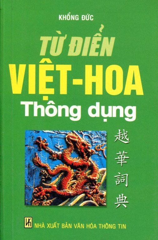 Từ Điển Việt - Hoa Thông Dụng
