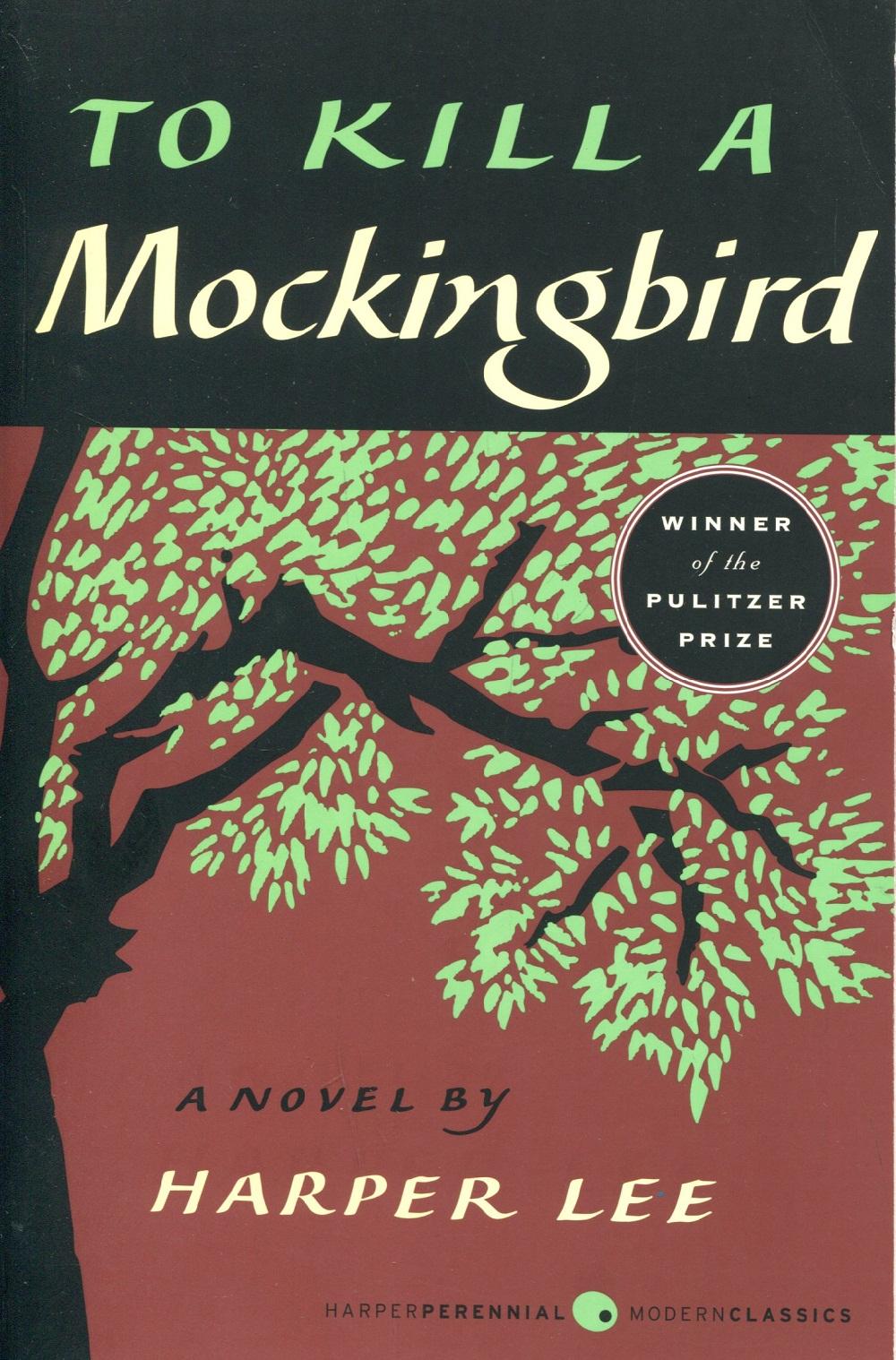 To Kill A Mockingbird (Reprint, 2007)