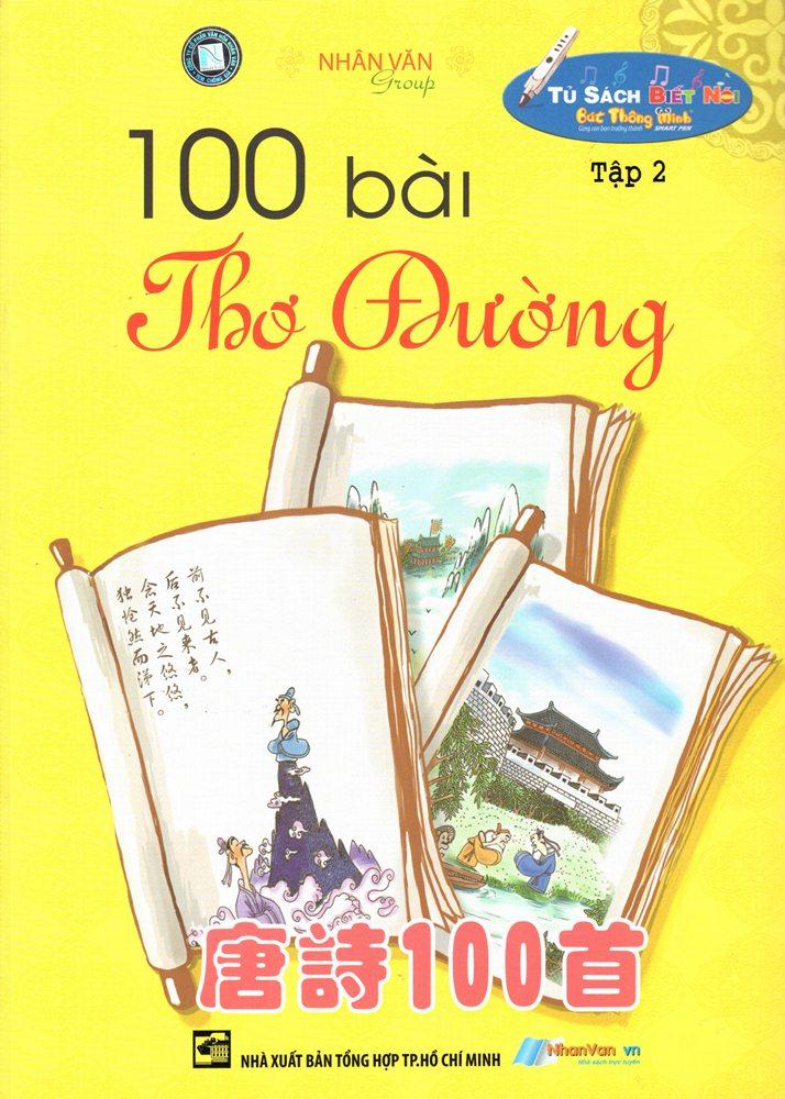 100 Bài Thơ Đường (Tập 2)