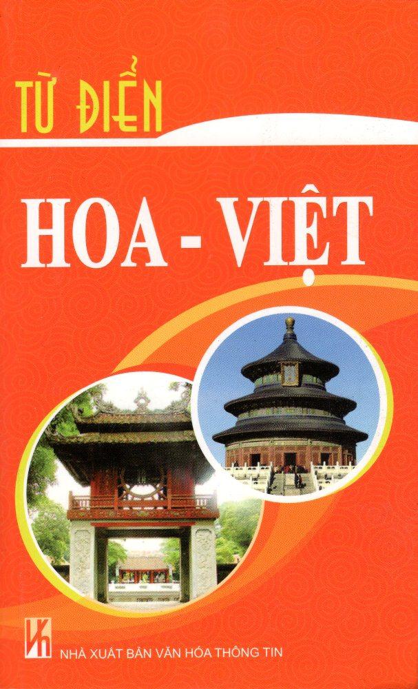 Từ Điển Hoa – Việt