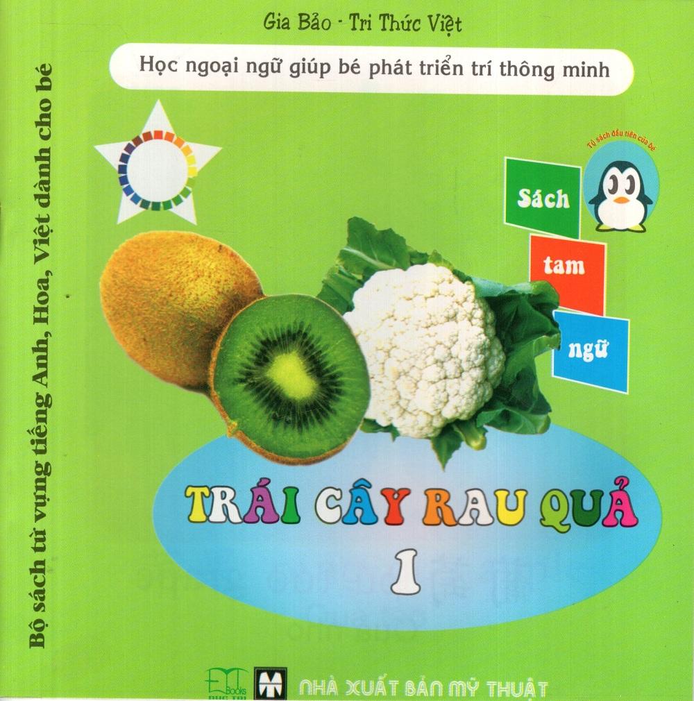 Bộ Sách Từ Vựng Tiếng Anh, Hoa, Việt Dành Cho Bé: Trái Cây Rau Quả (Tập 1)