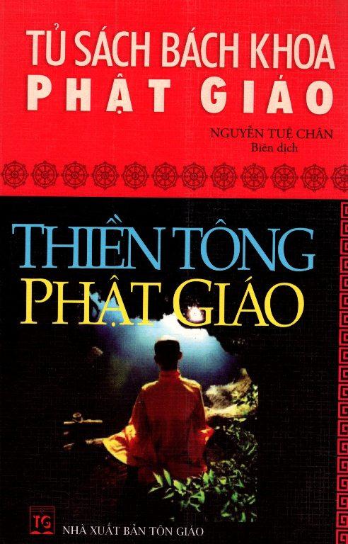 Tủ Sách Bách Khoa Phật Giáo - Thiền Tông Phật Pháo
