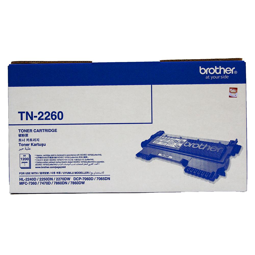 Brother TN-2260 Toner Cho HL-2240D/2250DN/2270DW/FAX-2840 - Hàng Chính Hãng