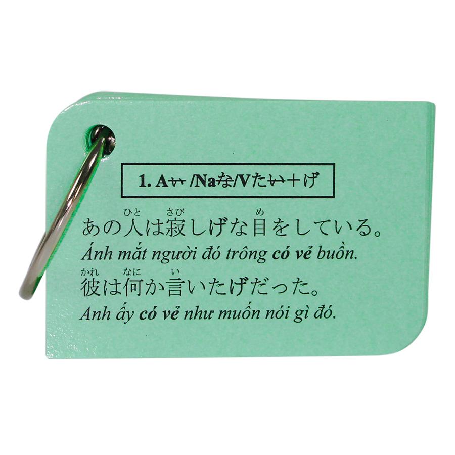 Bộ KatchUp Flashcard Ngữ Pháp N2 (Soumatome N2) Kèm Học Và Thi Online