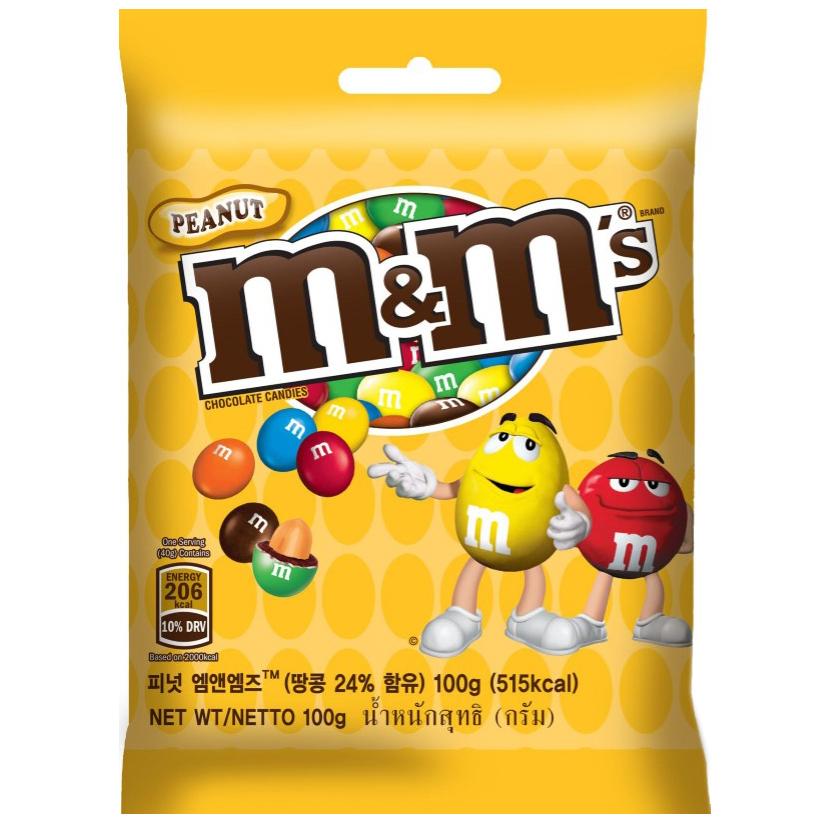 Kẹo Chocolate M&M's Peanut Gói 100g