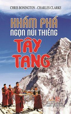 Khám Phá Ngọn Núi Thiêng Tây Tạng