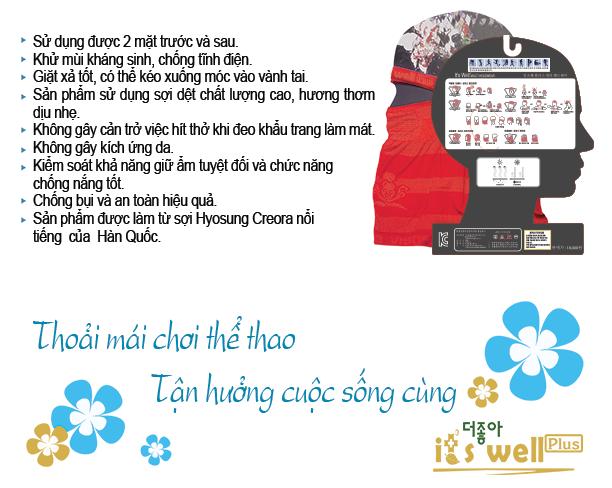 Khẩu Trang Làm Mát Chống Nắng it's well Plus MASK