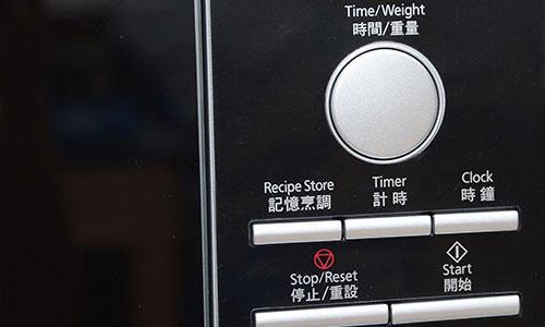 Lò Vi Sóng Panasonic PALM-NN-GD371MYUE - 23L