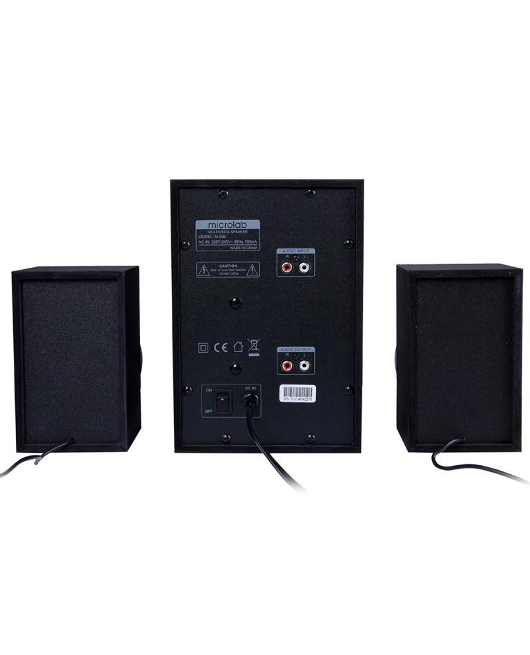 Loa Vi Tính Microlab M-590 2.1 17W - Hàng Chính Hãng