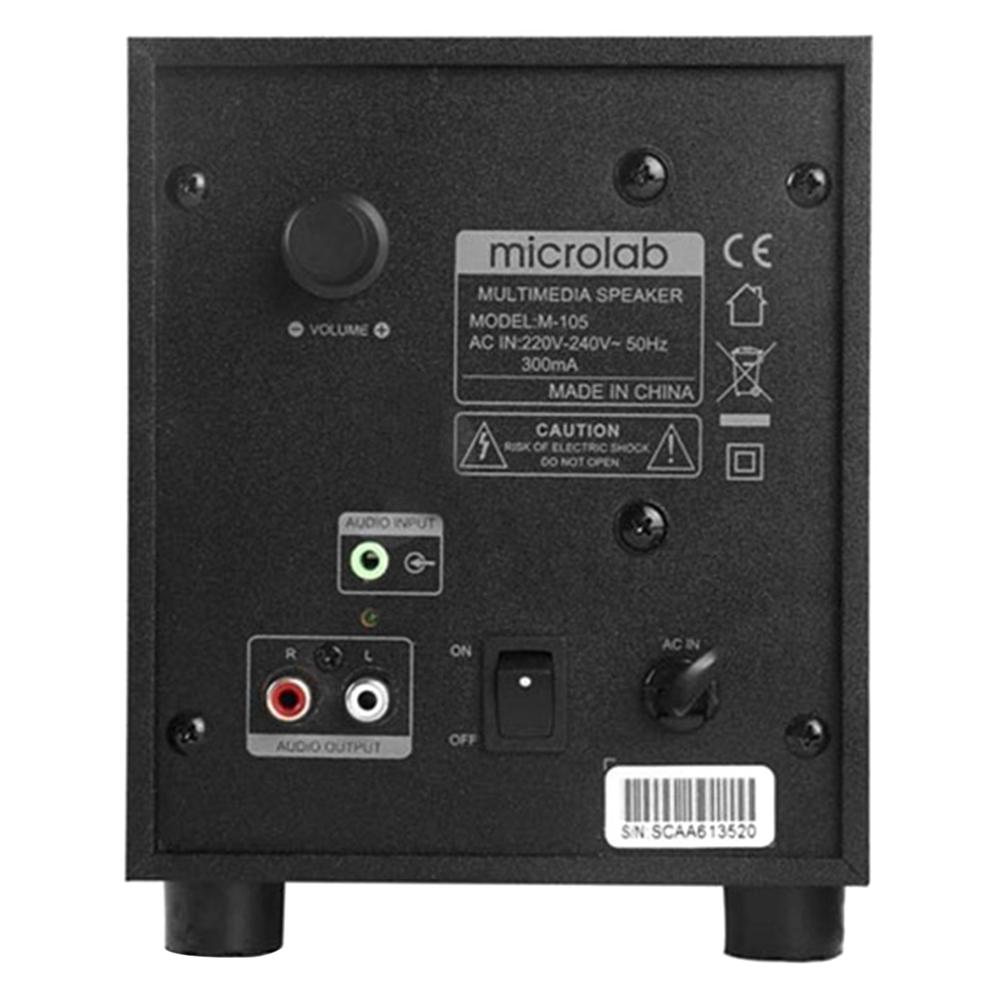 Loa Vi Tính Microlab M-105 2.1 - Hàng Chính Hãng