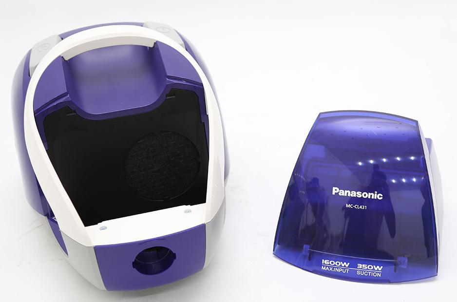 Máy Hút Bụi Panasonic PAHB-MC-CL431AN46