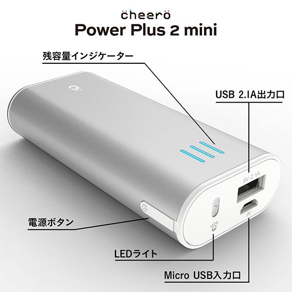 Pin Sạc Dự Phòng Cheero Power Plus 2 Mini CHE-042 - 6000mAh