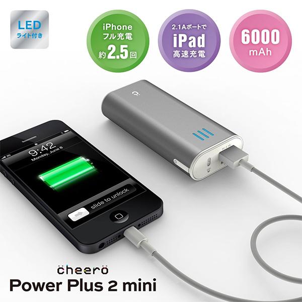 Cheero Power Plus 2 Mini CHE-042