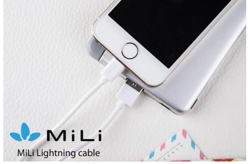 Dây Cáp Sạc Lightning Chuẩn MFI Mili Power 8-pin - HI-L30