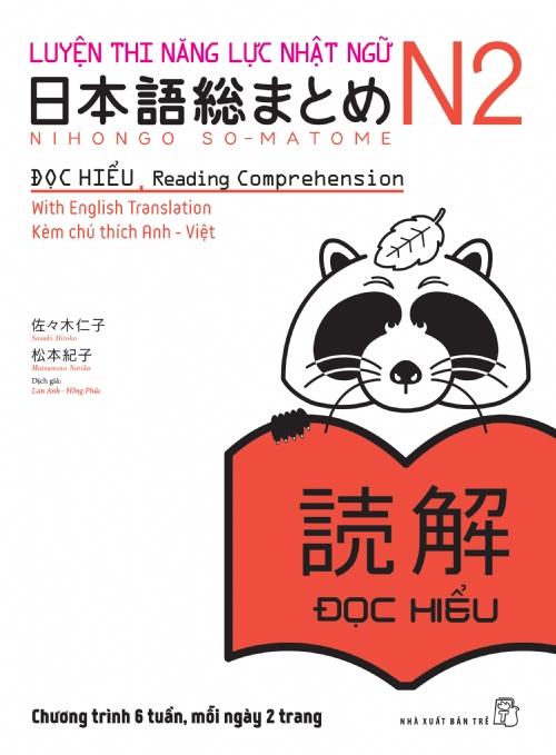 Luyện Thi Năng Lực Nhật Ngữ Trình Độ N2 - Đọc Hiểu
