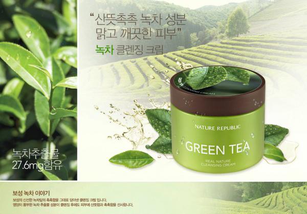 Kết quả hình ảnh cho REAL NATURE GREEN TEA CLEANSING CREAM