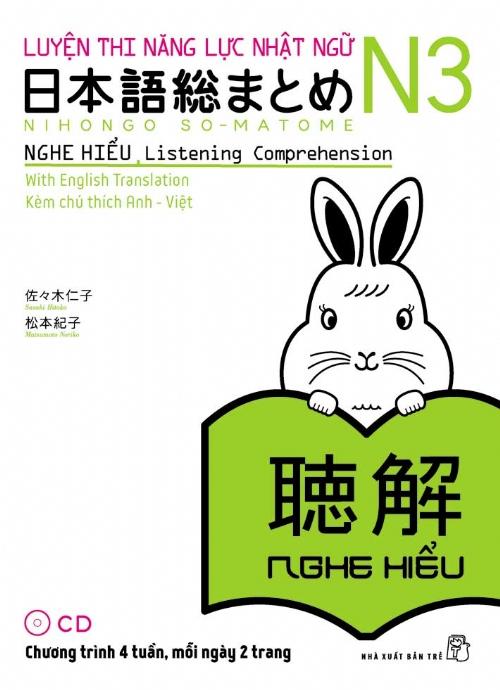Luyện Thi Năng Lực Nhật Ngữ N3 - Nghe Hiểu (Kèm CD)