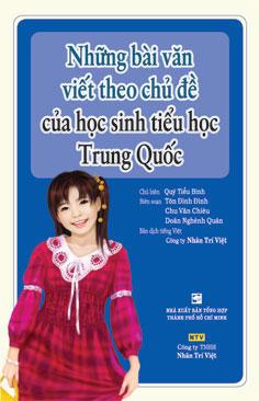 Những Bài Viết Theo Chủ Đề Của Học Sinh Tiểu Học Trung Quốc