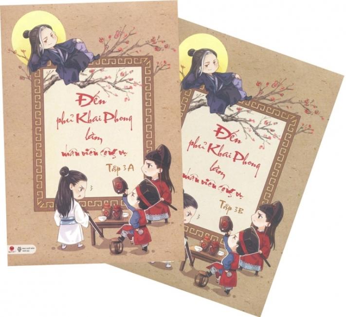 Đến Phủ Khai Phong Làm Nhân Viên Công Vụ - Tập 3 (Tâp 3A + 3B) - 4451050131149,62_11467904,180000,tiki.vn,Den-Phu-Khai-Phong-Lam-Nhan-Vien-Cong-Vu-Tap-3-Tap-3A-3B-62_11467904,Đến Phủ Khai Phong Làm Nhân Viên Công Vụ - Tập 3 (Tâp 3A + 3B)
