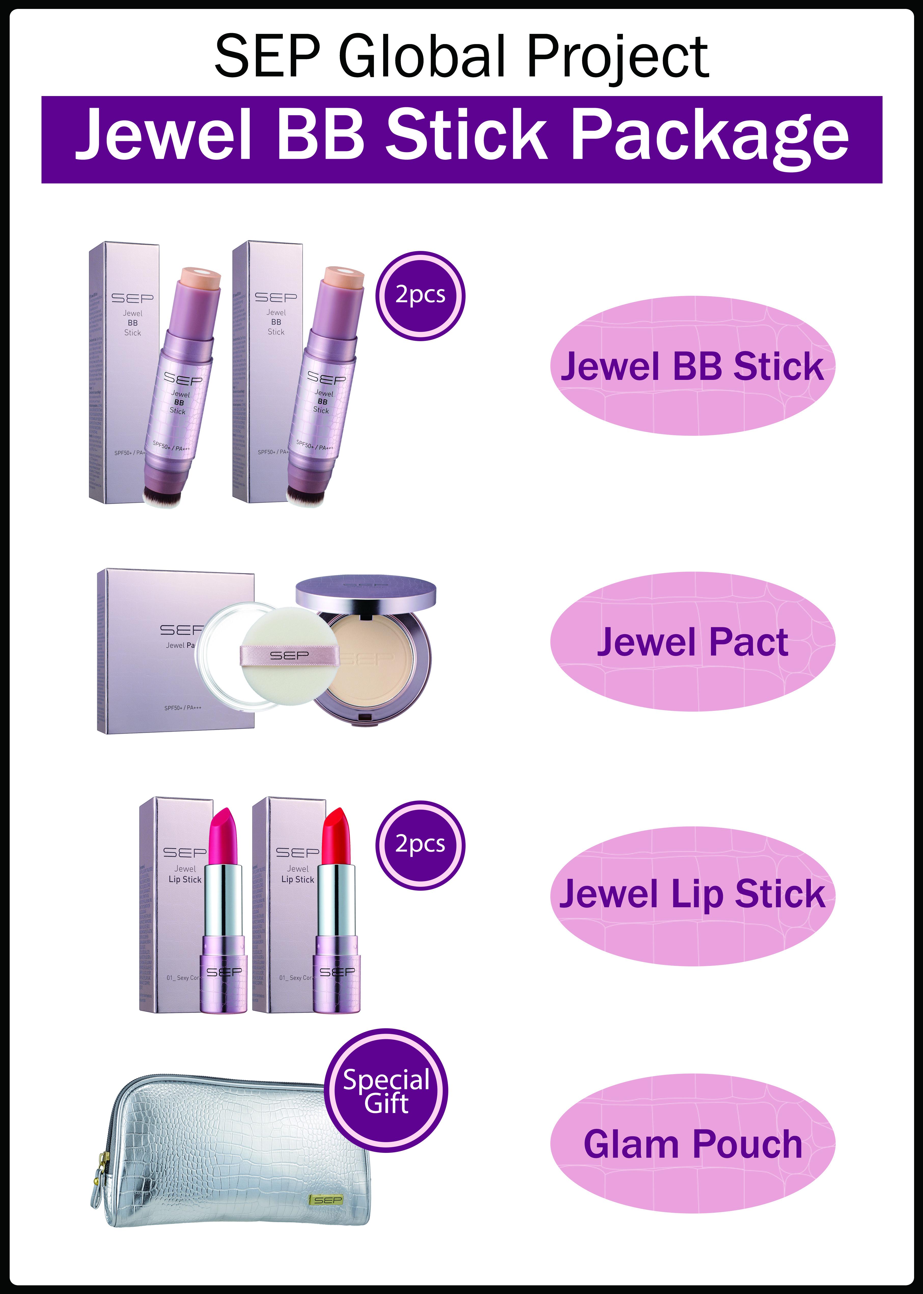 Bộ Sản Phẩm trang Điểm Make Up Set SEP Jewel - 3000301