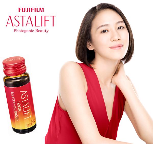 Nước Uống Bổ Sung Collagen Astalift Drink Pure Collagen 10000 (Hộp 10 Chai)