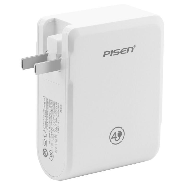 Adapter Sạc Pisen 4 Cổng USB - Hàng Chính Hãng