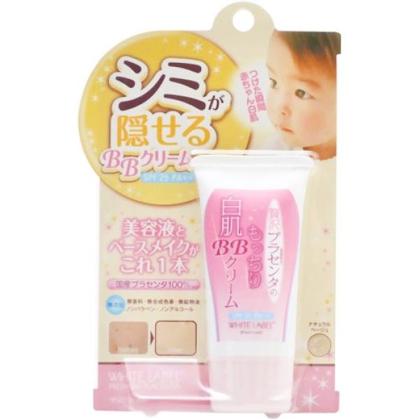 BB Cream Dưỡng Da White Lable Premium Placenta BB Cream (28g)