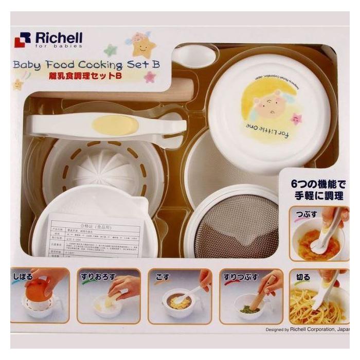 Bộ Chế Biến Thức Ăn Dặm Kiểu Nhật Richell - RC53371 - 1448752735532,62_7952830,499000,tiki.vn,Bo-Che-Bien-Thuc-An-Dam-Kieu-Nhat-Richell-RC53371-62_7952830,Bộ Chế Biến Thức Ăn Dặm Kiểu Nhật Richell - RC53371